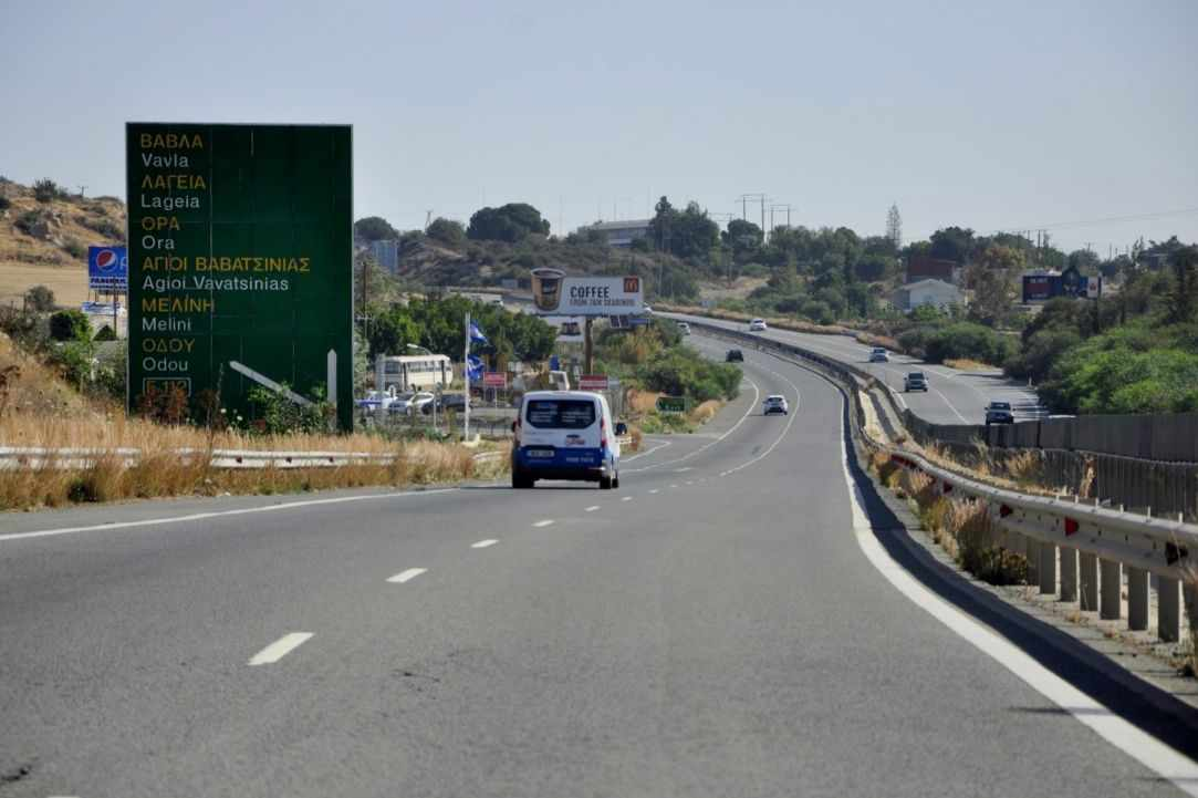 Highway A1: Lefkosia - Limassol