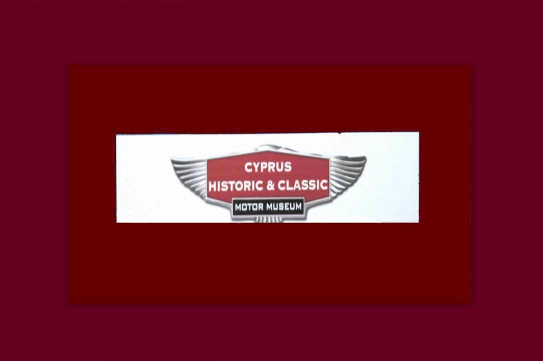 Cyprus Historic and Classic Motor Museum