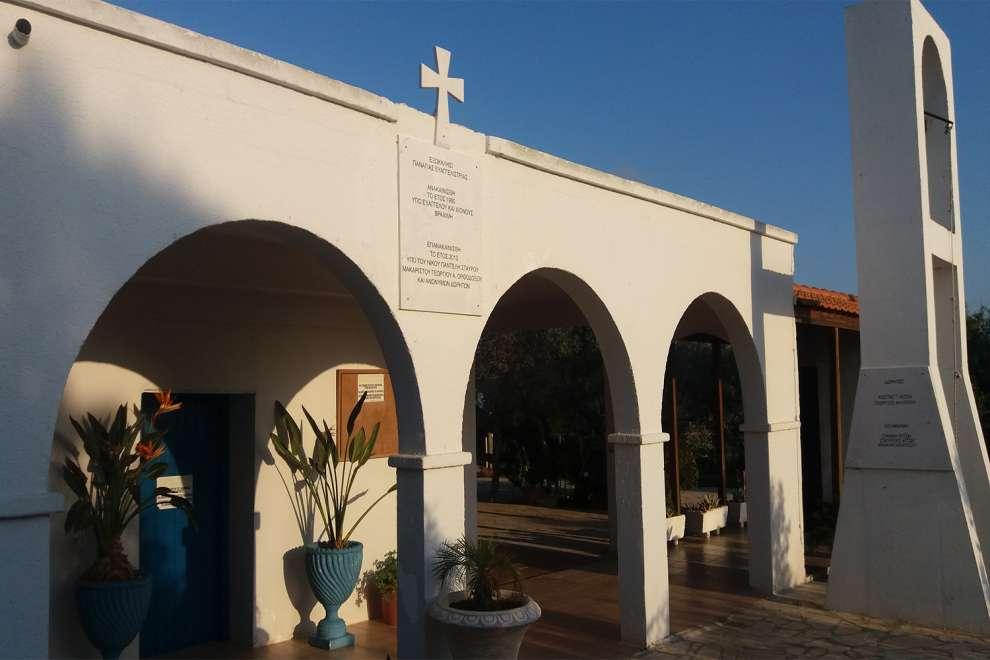 Εξωκλήσι και σπηλιά Παναγίας Ευαγγελίστριας