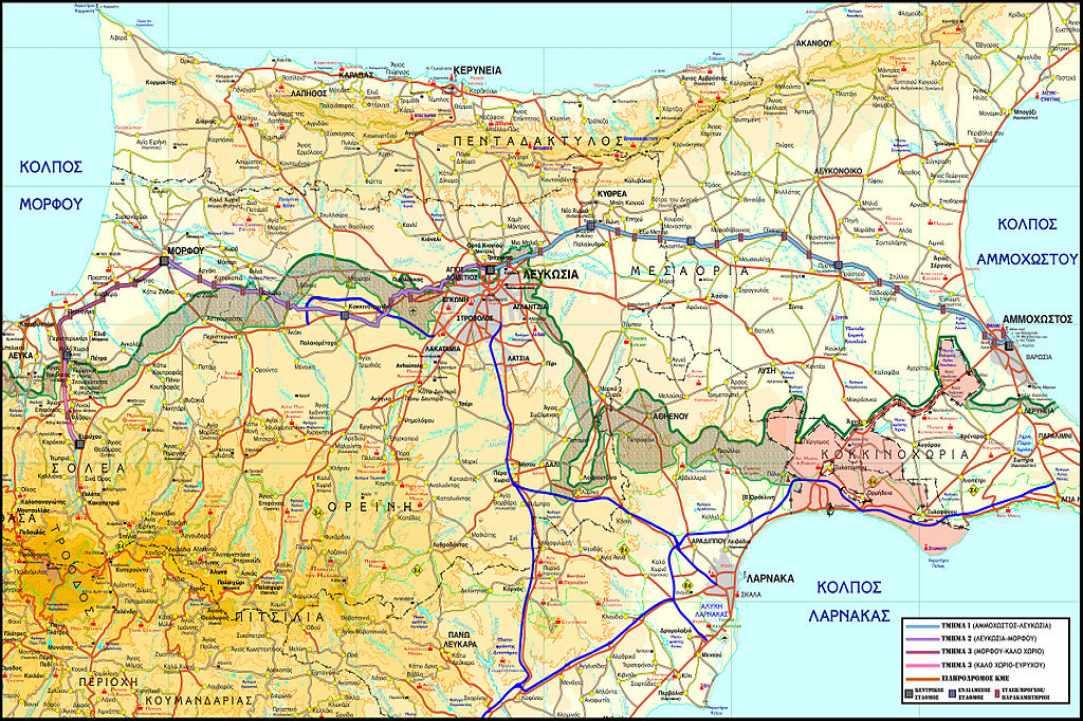 Railway in Cyprus
