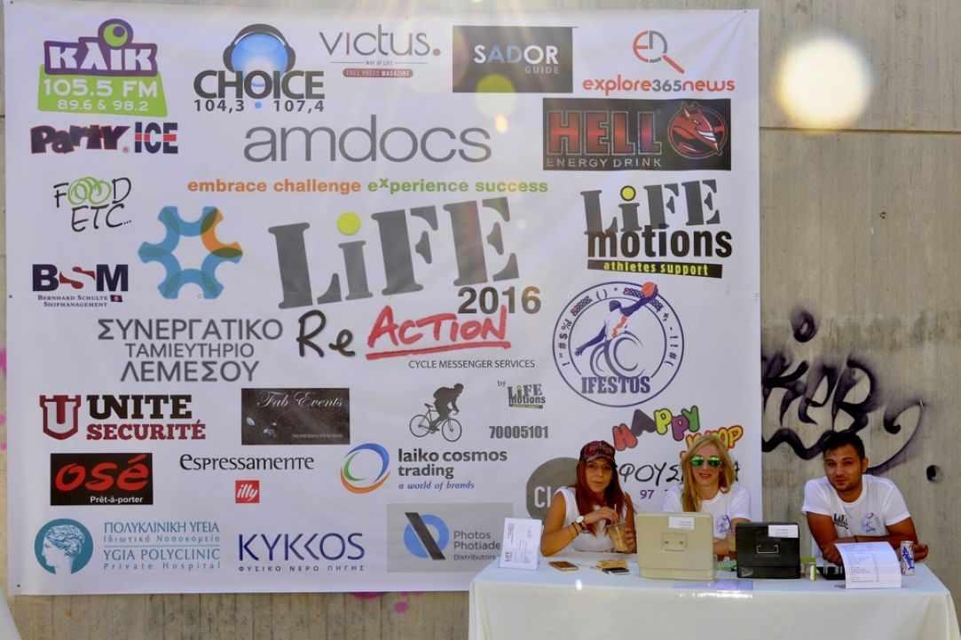 Lemesia 2016 - Life Re-Action