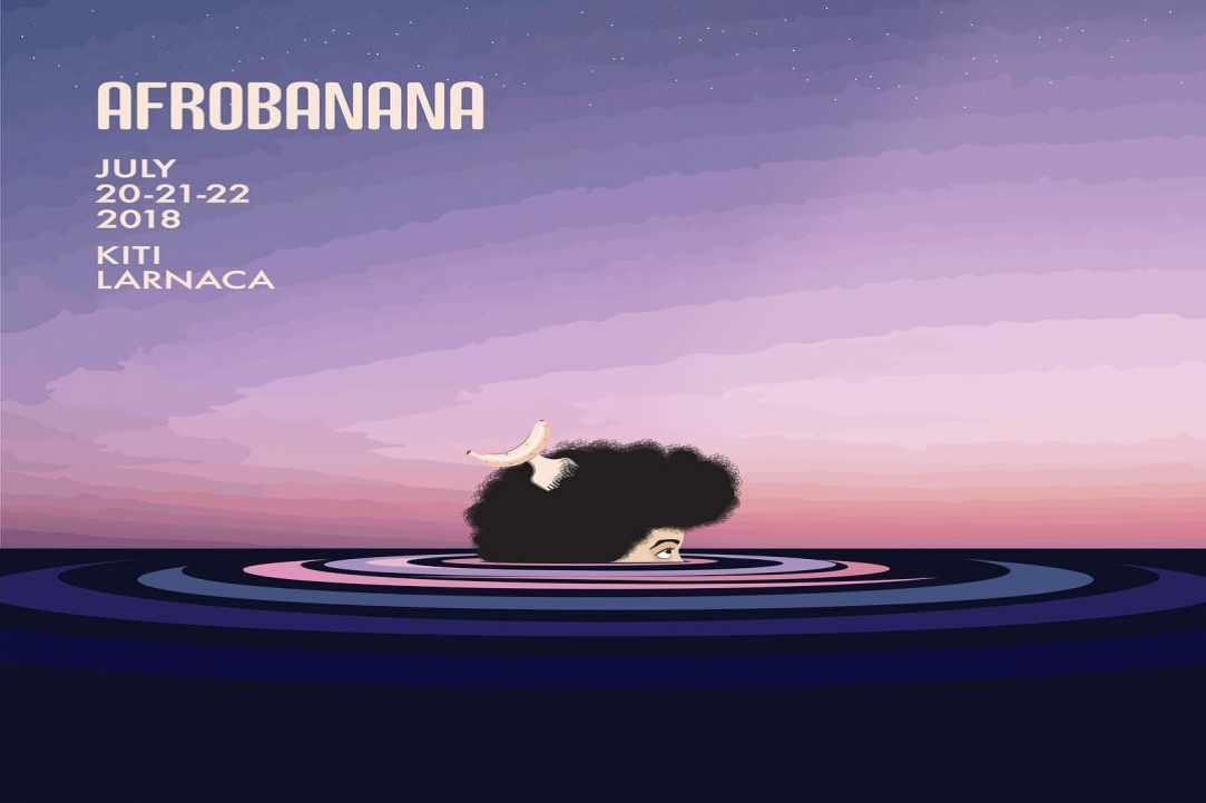 The AfroBanana Festival Returns -  2018!