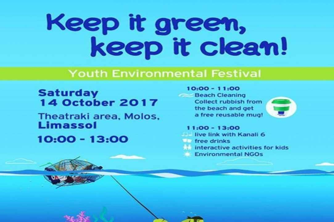 Youth Environmental Festival