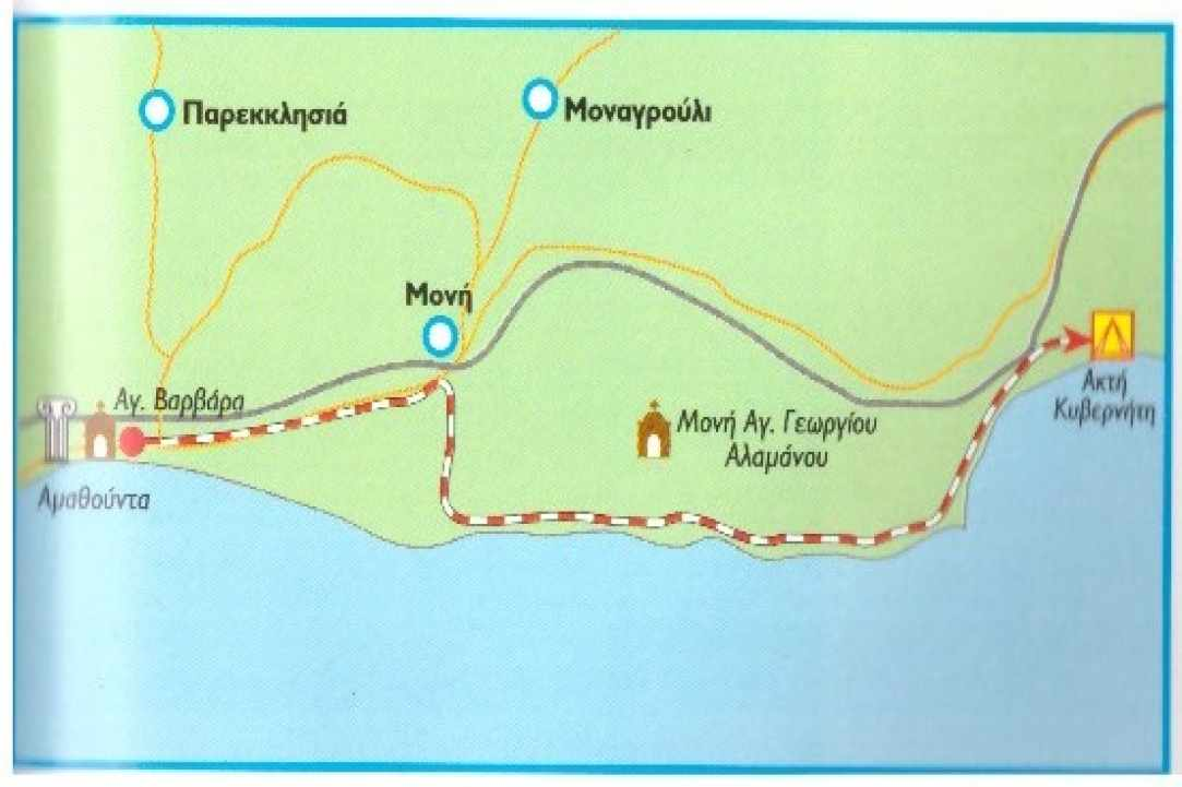 Bicycle routes of Cyprus