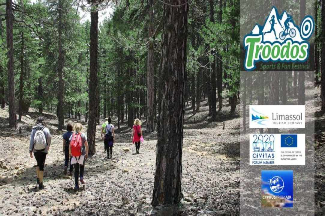 Hiking Artemis Trail