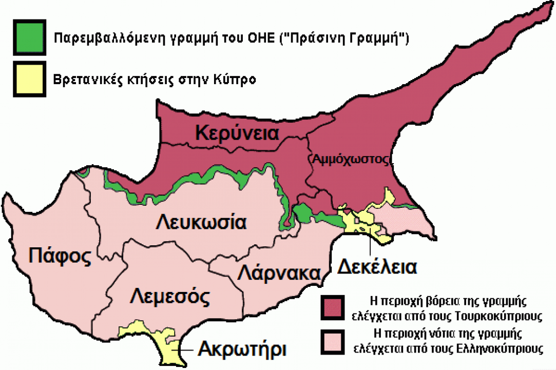 Cyprus_districts_named_elκυπ