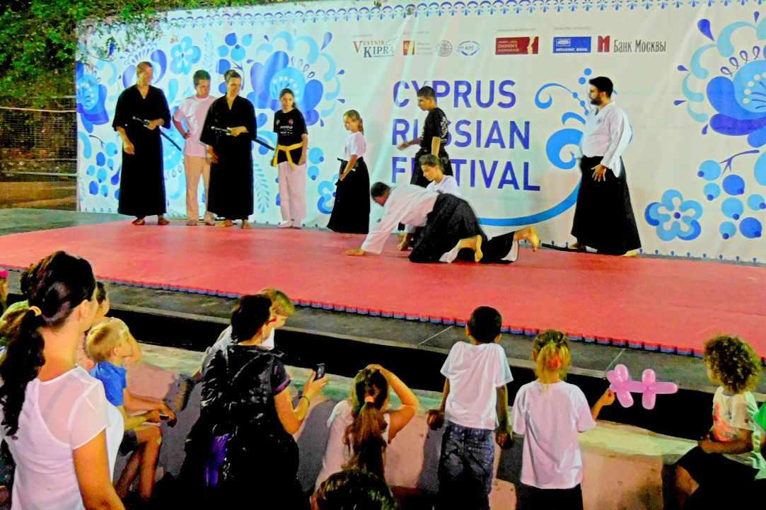 11th Cyprus-Russian Festival 2016