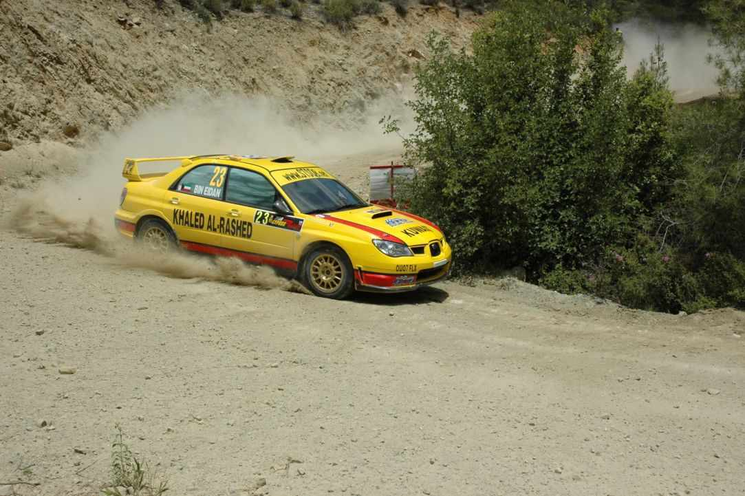 Cyprus Rally 2016