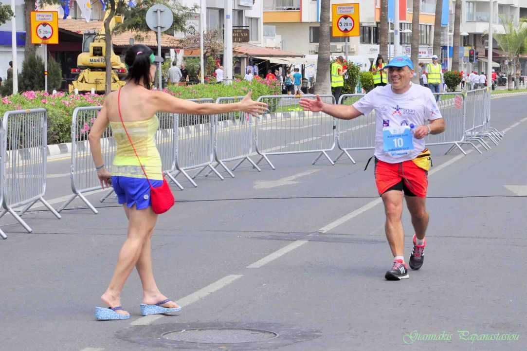 Limassol International Marathon