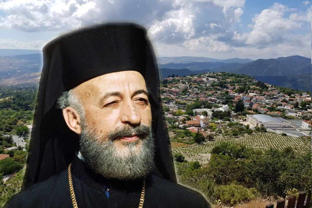 Annual National-Cultural Tribute to Archbishop Makarios III
