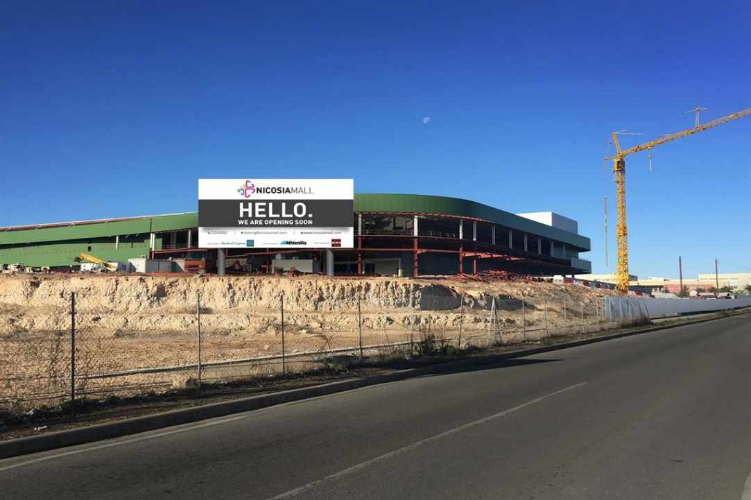 """The Nicosia Mall is opening soon and will become """"the centre of Nicosia"""""""
