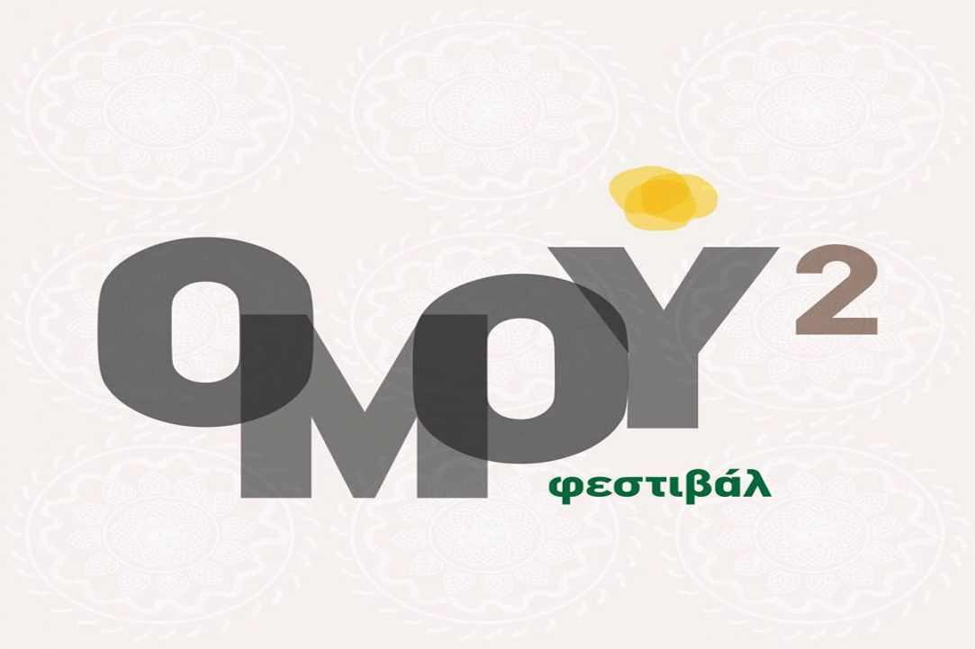 2nd OMOY Festival