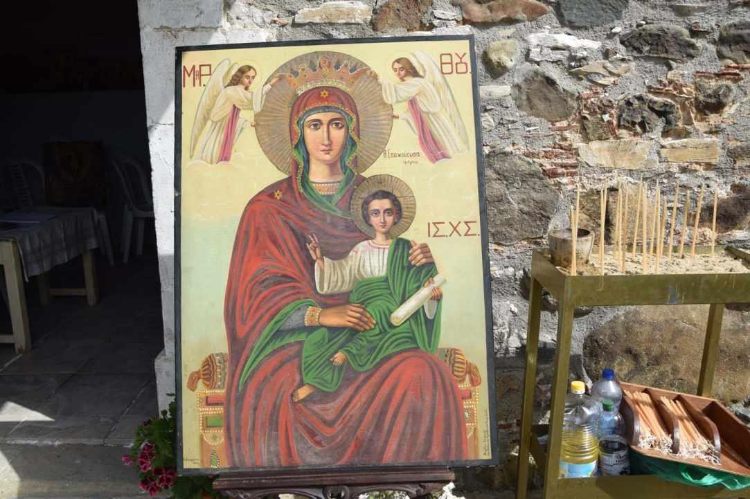 Virgin Mary of Love