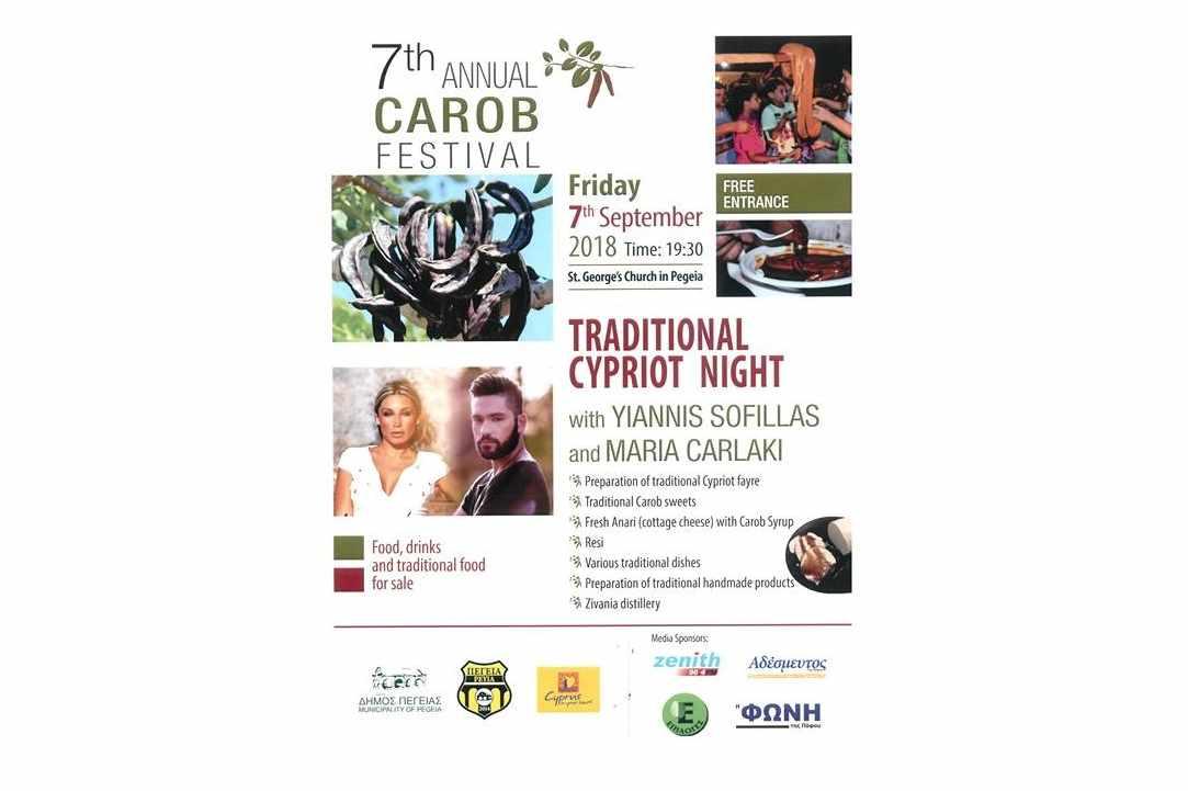 7th Annual Carob Festival in Pegeia