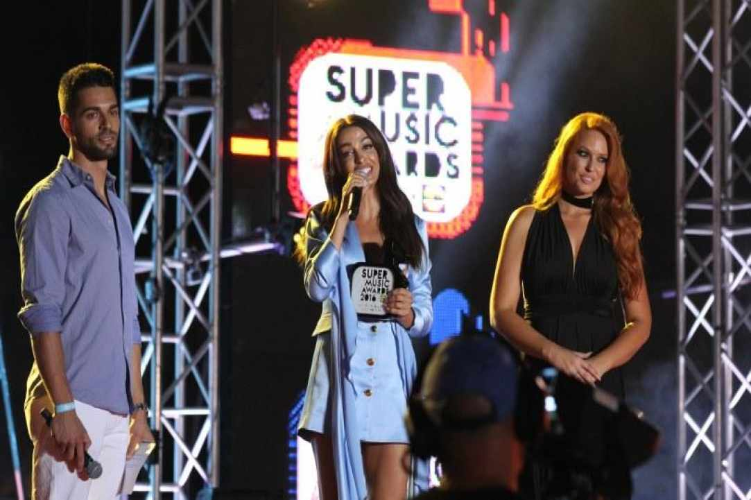 Super Music Awards 2018