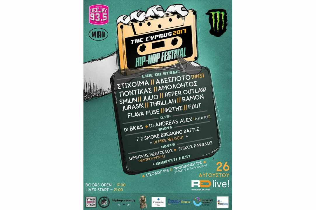 """""""The Cyprus Hip-Hop Festival"""" is coming to the RED Music Stage"""