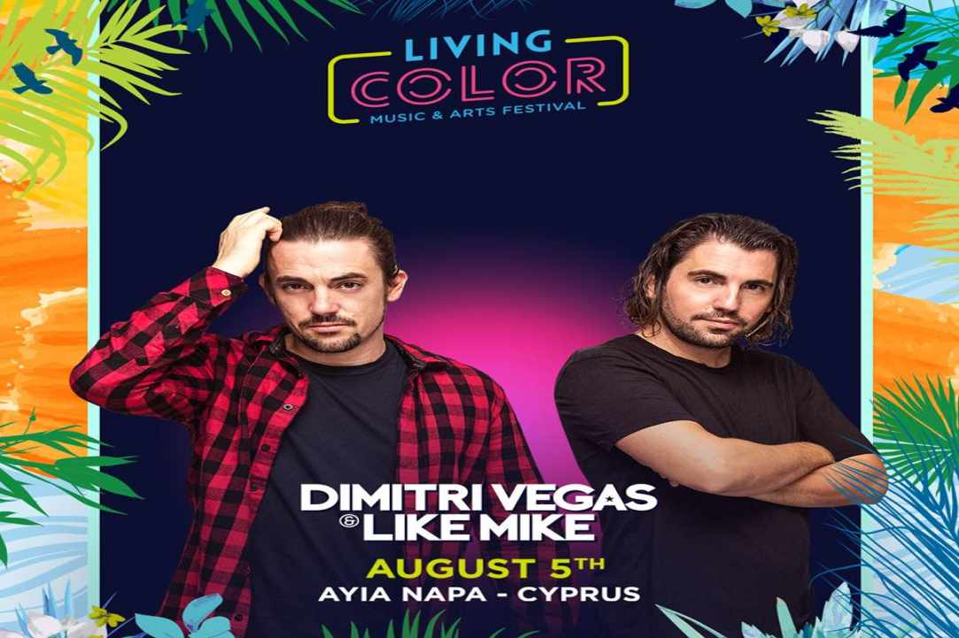 Living Color Music and Art Festival