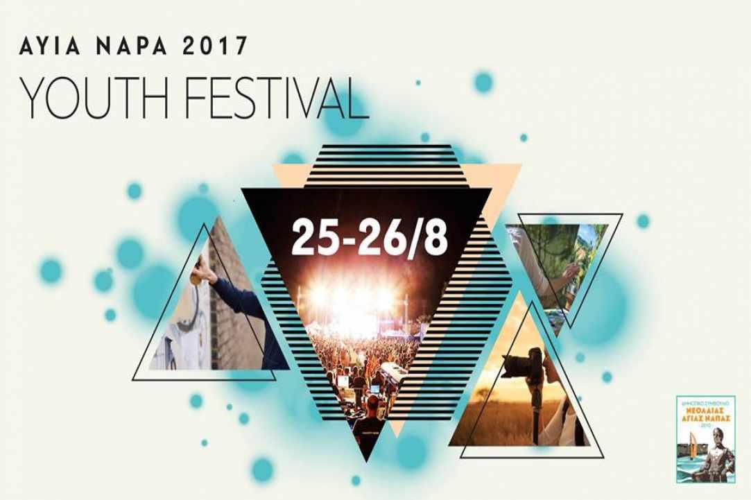 Youth Festival Ayia Napa 2017