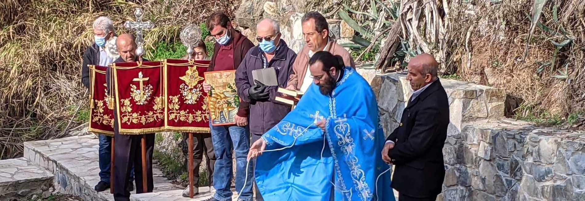 Epiphany in Cyprus