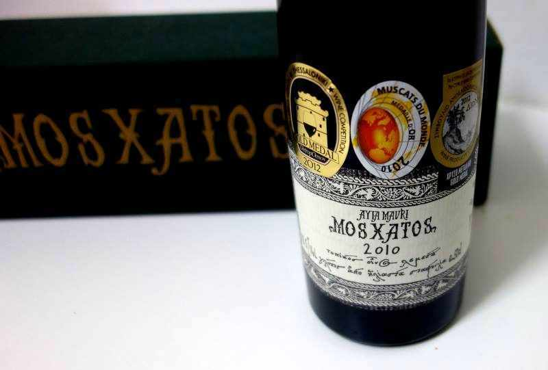 The 12 Best Wines of Cyprus