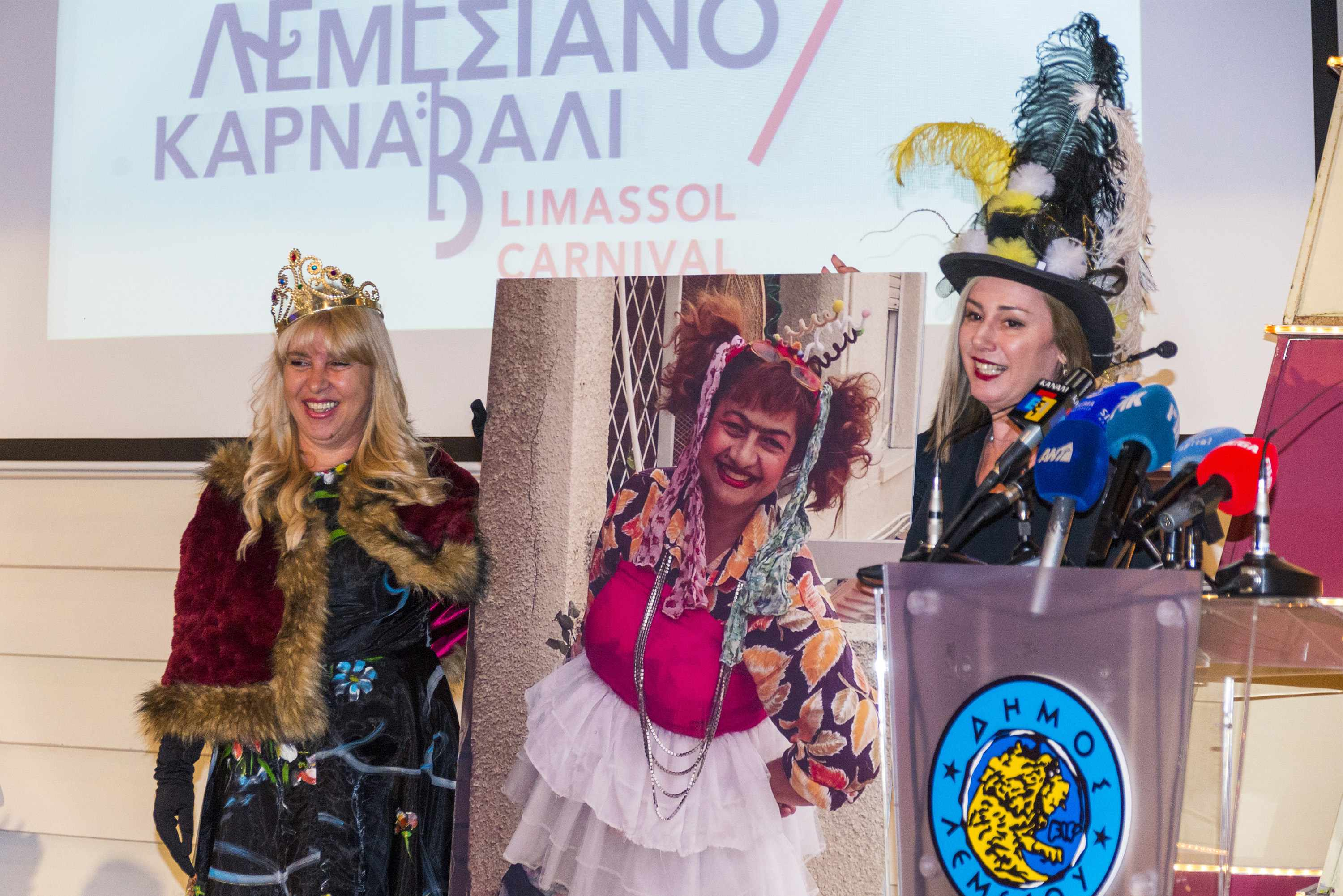 Limassol Carnival:  28 February – 10 March 2019
