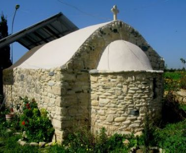 Chapel of Agios Demetrianos