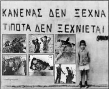 On this day: Cypriots remember the traitorous coup d'état of 15th of July 1974