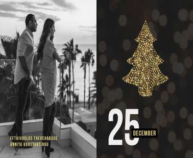 Festive Live Music Nights at Ouranos
