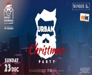 Urban Christmas at Seven Monkeys