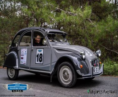 "Second  ""Concours d'Elegance"" contest in Cyprus"