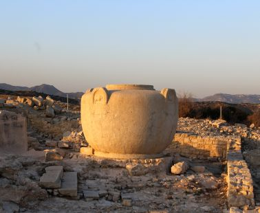 The archaeological site of Amathus