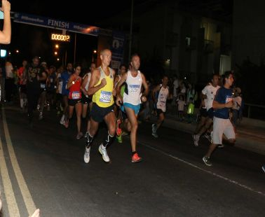 Running Under The Moon - with Hellenic Bank
