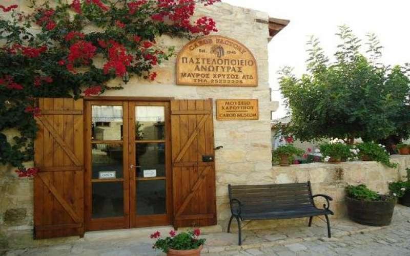 Carob Museum and Pastelopoieio Black Gold