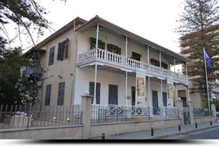 Pieridis Museum